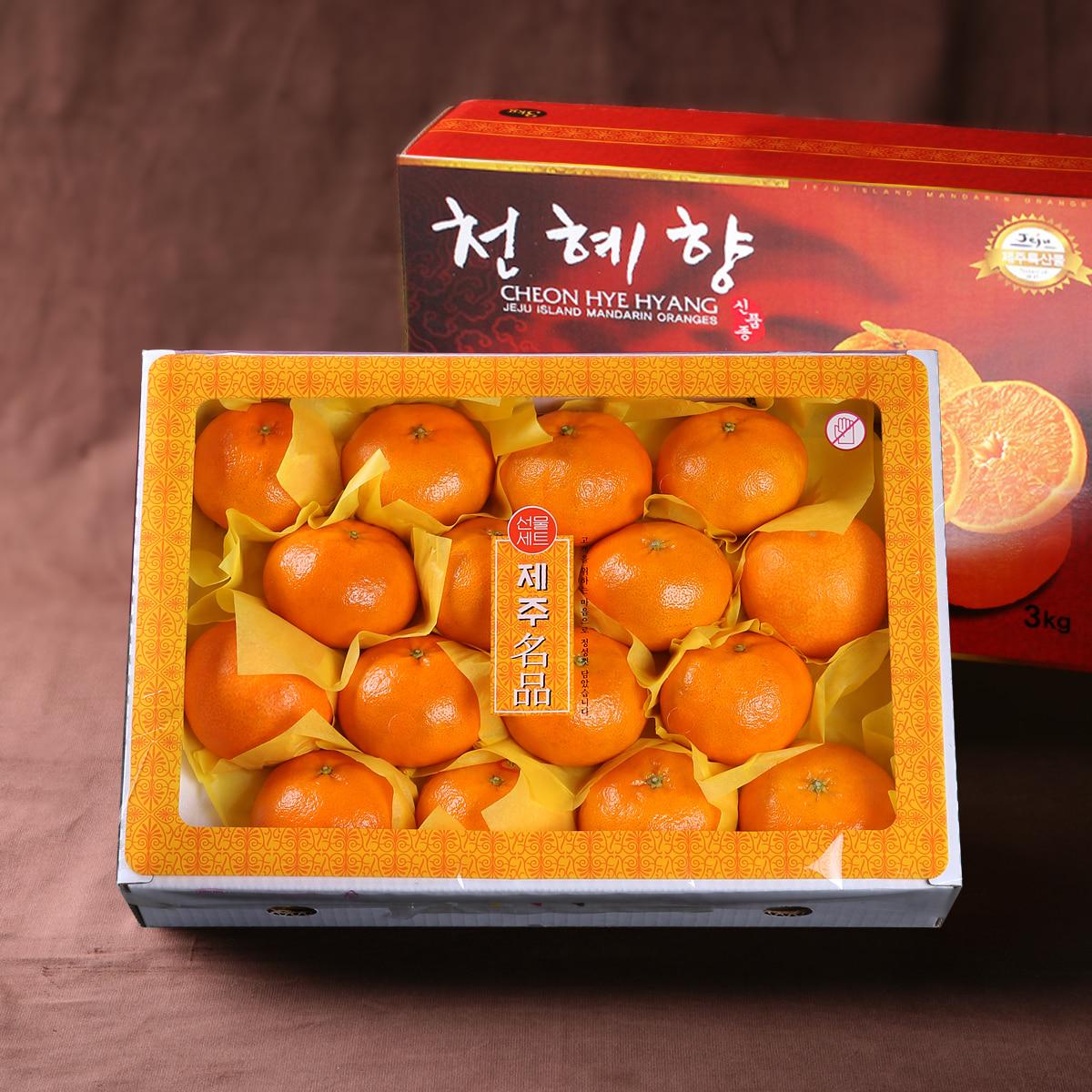[선물세트]천혜향세트3kg(13~15개입)이식사