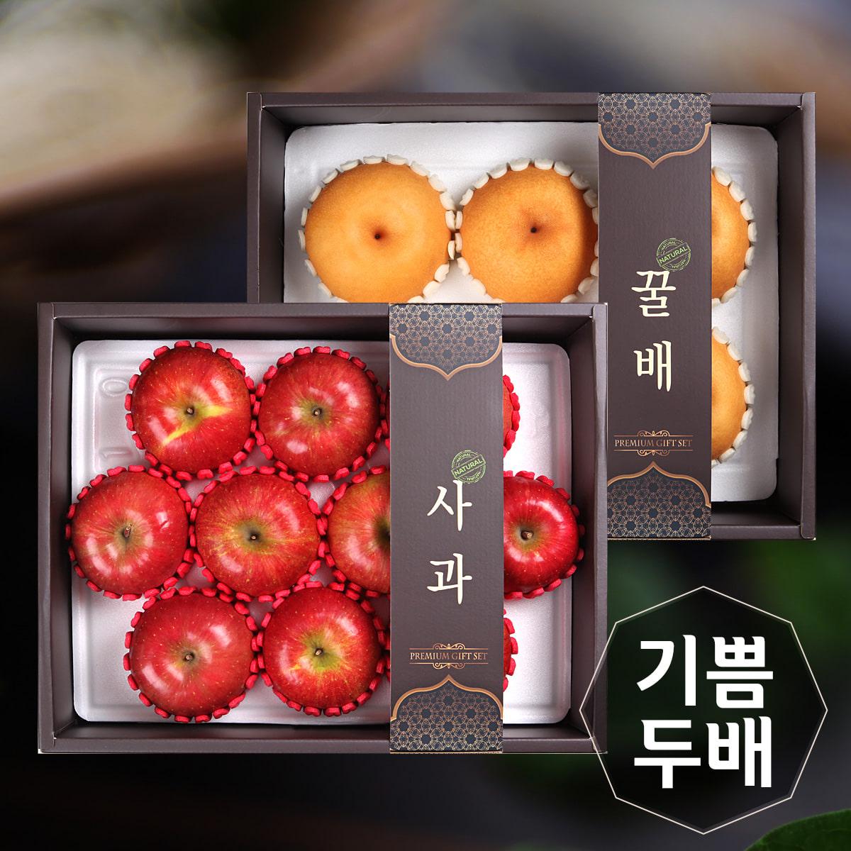 [기쁨두배]사과1박스(10개)+배1박스(6개)이식사